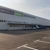 Möbelix Service-Center Gerasdorf (nur Lager)