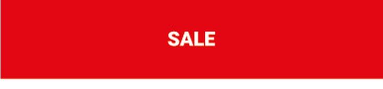 mxat_themenuebersicht_mobil_sale