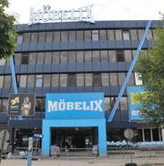 Filiale Möbelix Wien 12