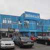 Möbelix Wien 22 Stadlau