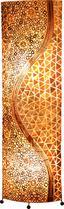 Stehleuchte Muschel - Braun, MODERN, Textil/Weitere Naturmaterialien (45/20/149cm)