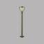 LED-Außenleuchte Andria - Silberfarben, MODERN, Kunststoff/Metall (15/96cm)