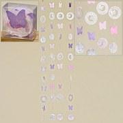 Girlande L:120 cm - MODERN, Weitere Naturmaterialien (7/120cm)