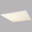 LED-Deckenleuchte Viola - Opal/Weiß, MODERN, Kunststoff/Metall (62/62/5,3cm)
