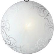 Deckenleuchte Katrice - KONVENTIONELL, Glas/Metall (30cm)