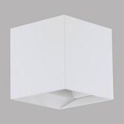 LED-Außenleuchte Calpino - Weiß, MODERN, Metall (10,5/10,5/10,5cm)
