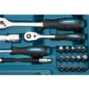 Werkzeugset 70-Teilig Chrom-Vanadium-Stahl K70 - Türkis, KONVENTIONELL, Metall (38/9/28cm) - Hyundai