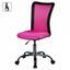 Jugenddrehstuhl Lukas B: 60 cm Pink - Chromfarben/Pink, MODERN, Kunststoff/Textil (60/100/60cm) - Livetastic