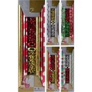 Geschenkpapier Marion 12tlg Set - Rot/Silberfarben, MODERN, Papier (21,5/3,6/70,5cm)