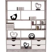 Regal mit Laden und Fächern Meggy B: 140cm - Weiß/Grau, MODERN, Holzwerkstoff (140/184/32cm)