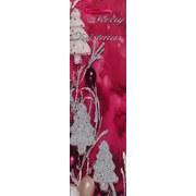 Geschenktasche Merry Christmas - Pink/Silberfarben, Basics, Karton (10,5/36/10,5cm)