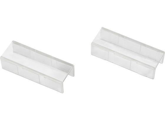 Prípojka Amelie - číre, plast (4/1.5/1cm) - Mömax modern living