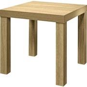 Kisasztal Normen - Sonoma tölgy, modern, Faalapú anyag (39/40/39cm)