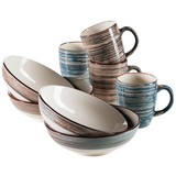 Kaffeebecher /Schalen Duole 8-Teilig - Blau/Braun, Basics, Keramik (23/23,5/33,5cm)