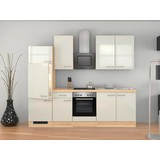 Küchenblock Abaco 270 cm Perlmutt - Edelstahlfarben/Perlmutt, MODERN, Holzwerkstoff (270/60cm)
