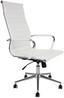 Drehstuhl Office Weiß - Chromfarben/Weiß, KONVENTIONELL, Textil/Metall (54/111,5-121/64,5cm)