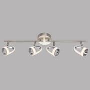 LED-Spotleuchte Tara - Chromfarben, Design, Kunststoff/Metall (63/17cm)