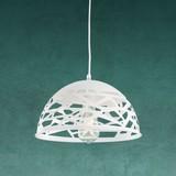 Závěsné Svítidlo Arjeta - bílá, Moderní, kov (30/120cm) - Modern Living