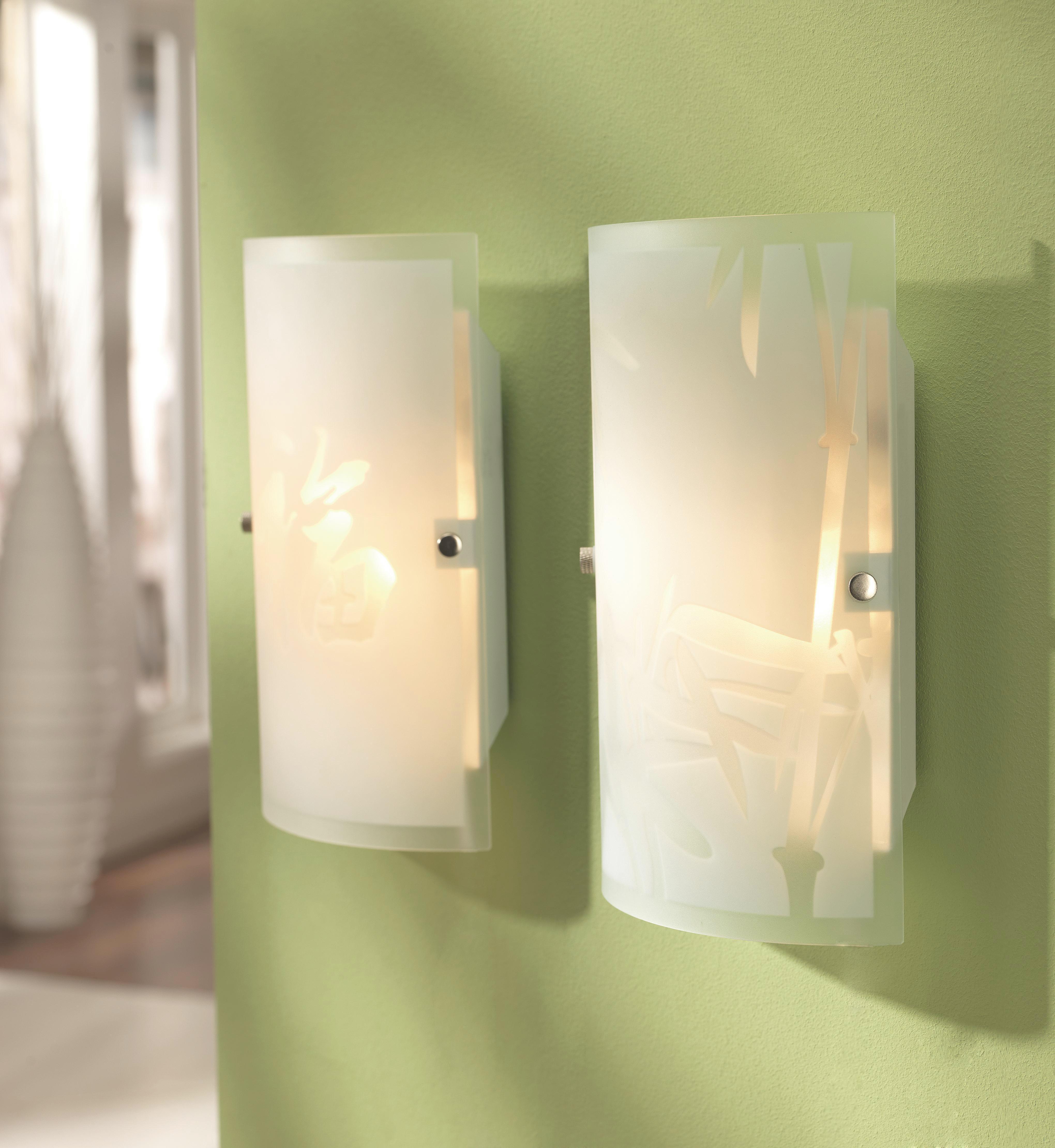 Nástenná Lampa Square - biela, Konvenčný, sklo (15,2/25,5cm) - MÖMAX modern living