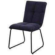 Stuhl Sorrent B: 49 cm Anthrazit - Anthrazit/Schwarz, MODERN, Textil/Metall (49/72/62cm) - Luca Bessoni