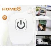 Garagentüröffner Home8 - Weiß, Design, Kunststoff (10,5/9,5/5,4cm) - Trisa Electronics