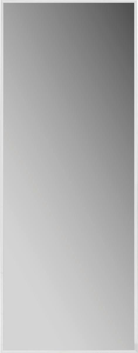Nástěnné Zrcadlo Crystal - Moderní, sklo (120/45cm)