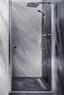 Wandprofil für Duet, Symphony und Brava - Chromfarben, MODERN, Metall (4,5/195cm)