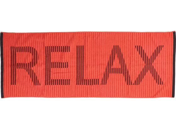 Saunatuch Relax - Altrosa, MODERN, Textil (80/200cm) - Luca Bessoni