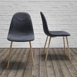 Židle Antonia - barva teak/tmavě šedá, Moderní, kov/textil (44/86/54cm) - Mömax modern living