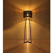 Stehleuchte Tunno Schwarz/Gold mit Metallenem Lampenschirm - Goldfarben/Schwarz, Basics, Kunststoff/Metall (45/151cm)