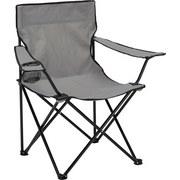 Campingsessel Liv - Schwarz/Grau, KONVENTIONELL, Kunststoff/Textil (80/80/50cm) - OMBRA