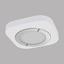 LED-Deckenleuchte Puyo - Chromfarben/Weiß, MODERN, Kunststoff/Metall (23/23/4cm)