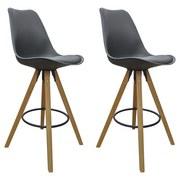 Barhocker-Set Inka Grau - Naturfarben/Grau, MODERN, Holz/Kunststoff (48,5/108,5/55cm) - MID.YOU