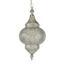 Závěsné Svítidlo Orient 2 -top- - barvy stříbra, Lifestyle, kov (21/43cm) - Mömax modern living