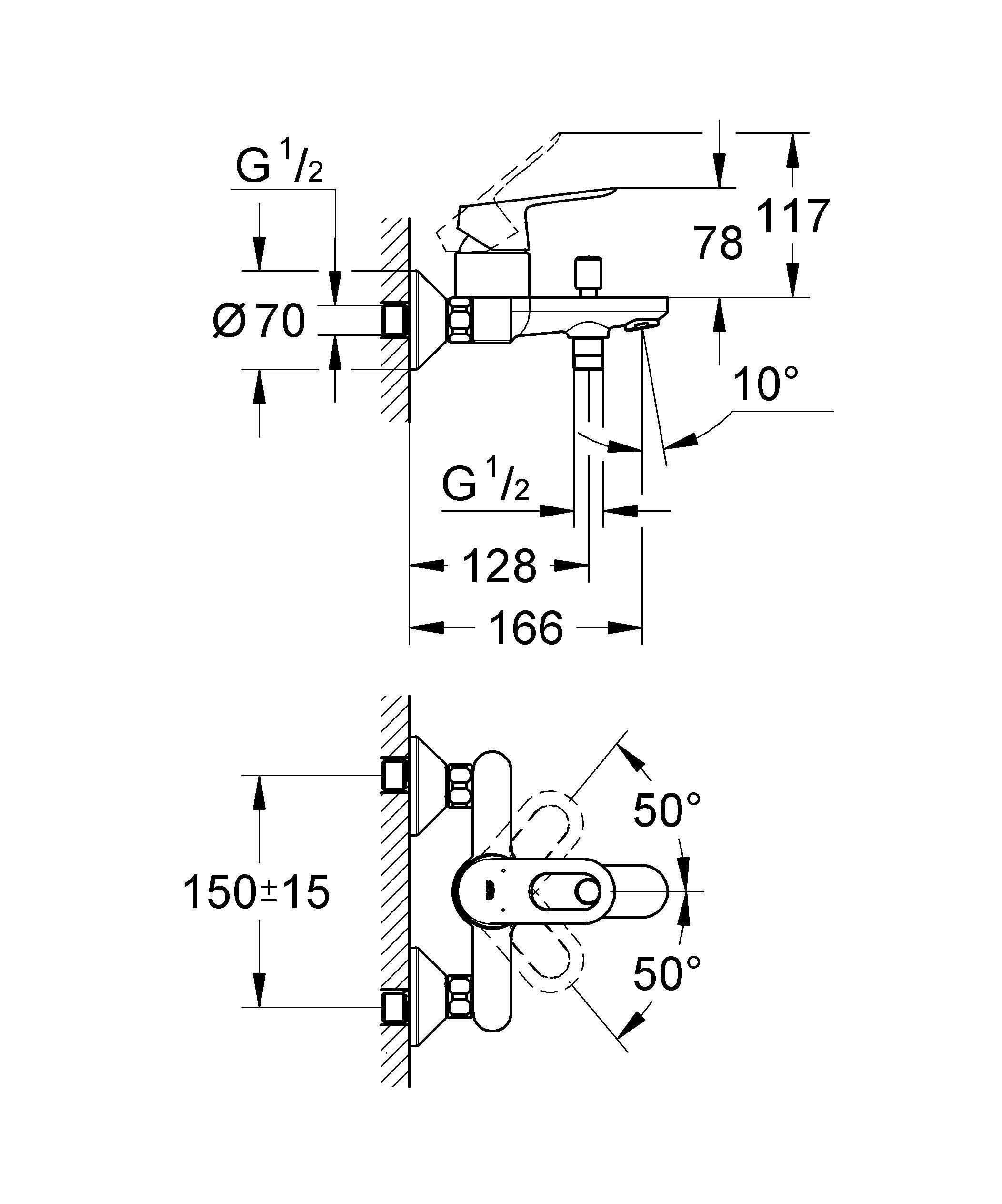 Grohe Badewannenarmatur Start Loop 23355000 - Chromfarben, MODERN, Metall (7,8cm) - GROHE