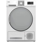 Trockner T-K047x - Weiß, Basics (59,6/84,5/56,3cm) - Vestel