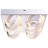 LED-Deckenleuchte Hida - Chromfarben, MODERN, Kunststoff/Metall (25/25/10cm)