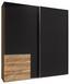 Schwebetürenschrank Level 36a 200cm Lava/eiche - Eichefarben/Graphitfarben, MODERN, Holzwerkstoff (200/216/65cm)