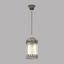 Hängeleuchte Langham - Braun, MODERN, Glas/Metall (14/110cm)