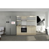 Küchenblock Nepal 210 cm Cremefarben - Kaschmir/Weiß, MODERN, Holzwerkstoff (210cm) - MID.YOU