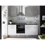 Küchenblock Welcome Stone Mini - Weiß/Grau, MODERN, Holzwerkstoff (210/206/60cm)
