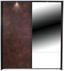 Passepartoutrahmen Meppen 189cm  In Rostoptik - MODERN, Holzwerkstoff (189/214/23cm)