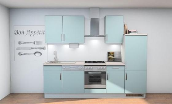 Küchenblock Vera - Weiß/Grau, MODERN, Holzwerkstoff (280cm)