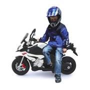 Kindermotorrad Ride-On Bmw S1000xr Weiß - Silberfarben/Schwarz, Basics, Kunststoff (103/55/68cm)