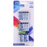 Grundig Batterien Aaa 15er-Pack - Basics (10,5/23,5cm) - Grundig