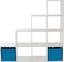 Raumteiler Pisa 6 - Weiß, MODERN, Holzwerkstoff (149/150/35cm)