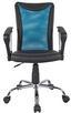 Otočná Židle Vanessa - petrolej/černá, Moderní, kov/textil (47/88,5-98,50/54cm)