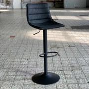 Barhocker-Set Boston B: 42 cm Anthrazit - Anthrazit/Schwarz, Basics, Leder/Metall (42/110/47cm) - MID.YOU