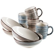 Kaffeebecher /Schalen Duole 8-teilig - Blau/Braun, Basics, Keramik - Mäser
