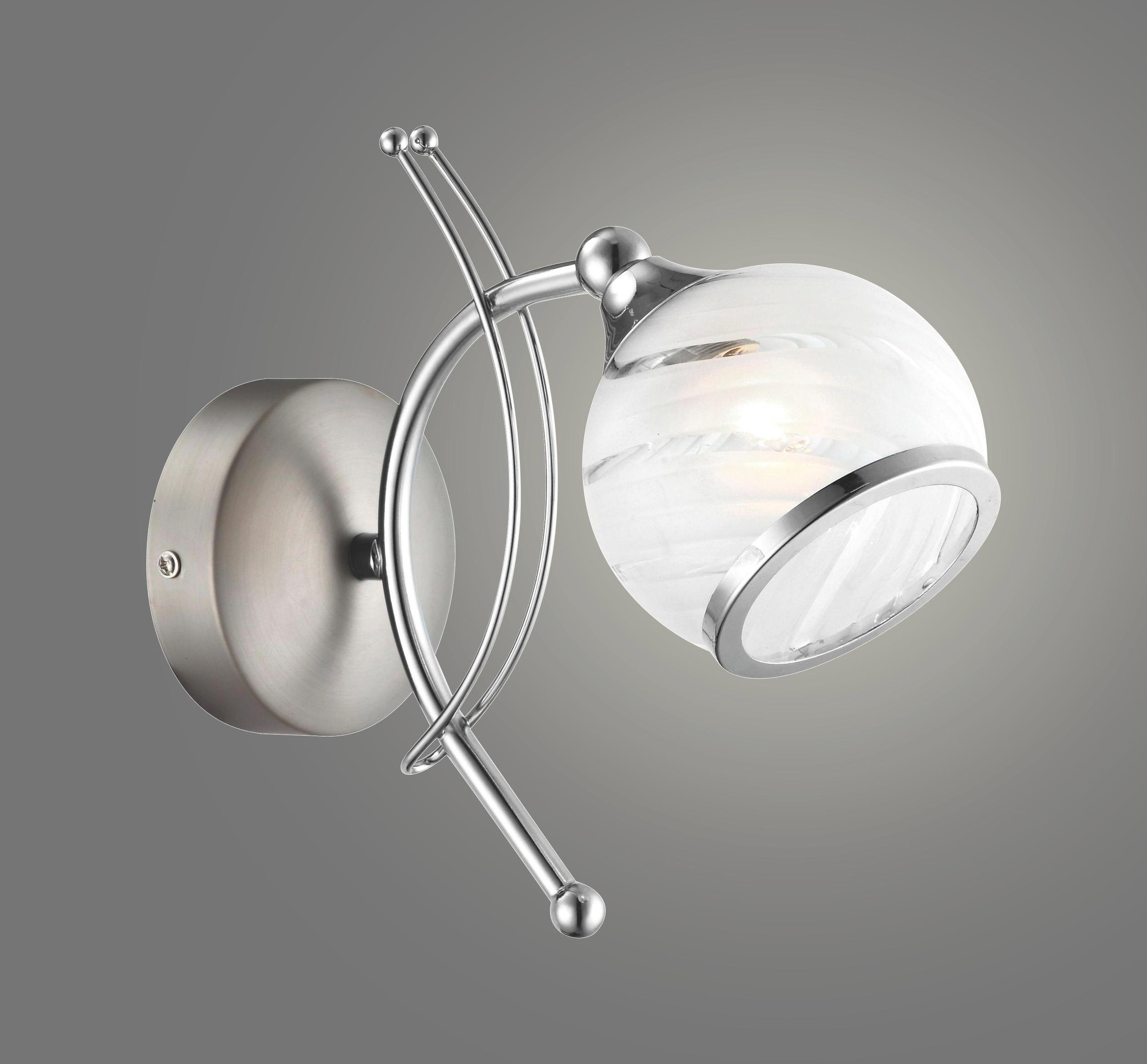 Wandleuchte Aila - KONVENTIONELL, Glas/Metall (23/21/10cm)